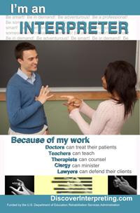 ASL Poster 4